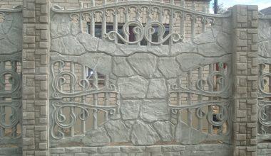 Betoninės tvoros - 101
