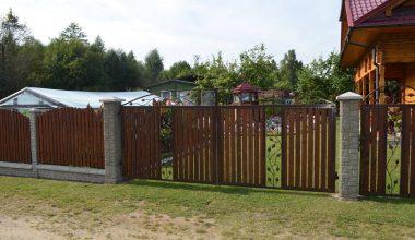 Betoninės tvoros - 106