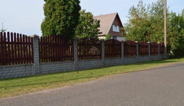 Betoninės tvoros - 107
