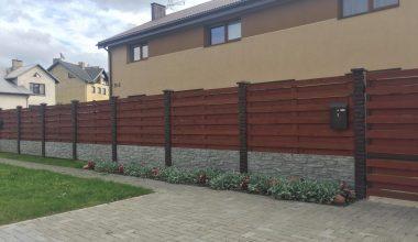 Betoninės tvoros - 114