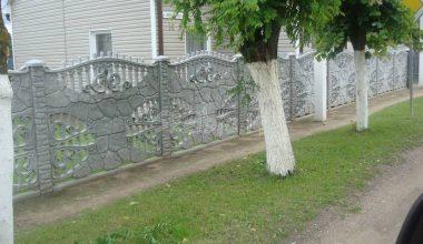 Betoninės tvoros - 14