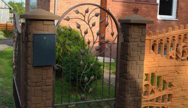 Betoninės tvoros - 17