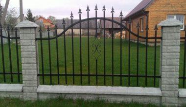 Betoninės tvoros - 2