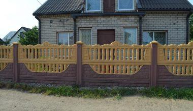 Betoninės tvoros - 20