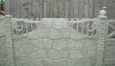 Betoninės tvoros - 26