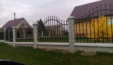 Betoninės tvoros - 39