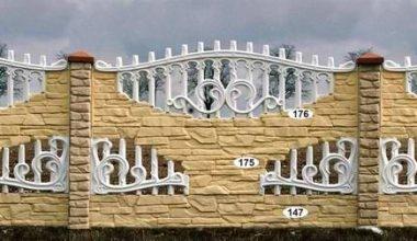 Betoninės tvoros - 50