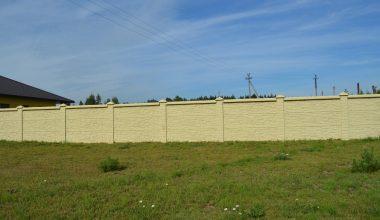 Betoninės tvoros - 60