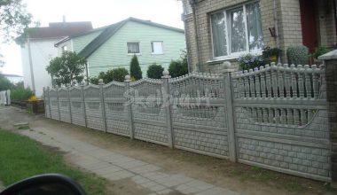 Betoninės tvoros - 64