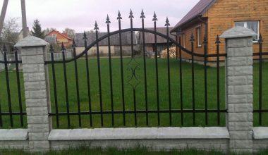 Betoninės tvoros - 69