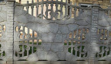 Betoninės tvoros - 81