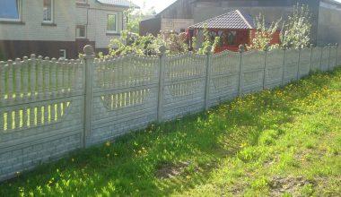 Betoninės tvoros - 85