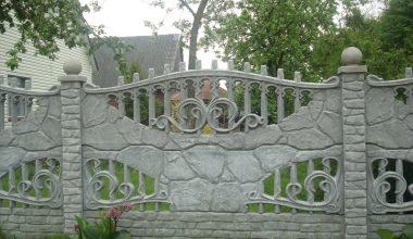 Betoninės tvoros - 86