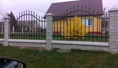 Betoninės tvoros - 9