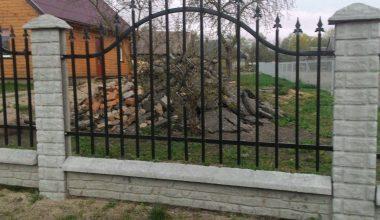 Betoninės tvoros - 91
